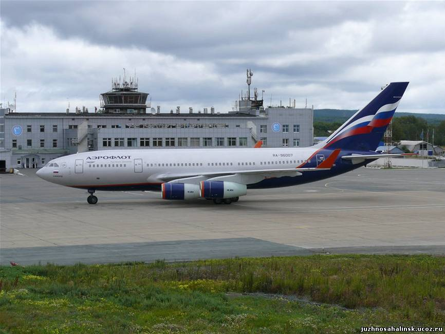 как узнать реальную погоду в аэропорту южно сахалинске Вас есть возможность